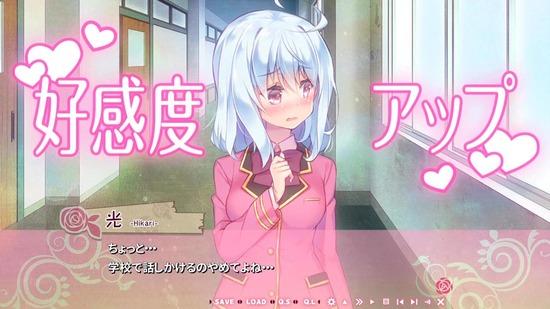 干物妹!うまるちゃんR 3話番組カット007