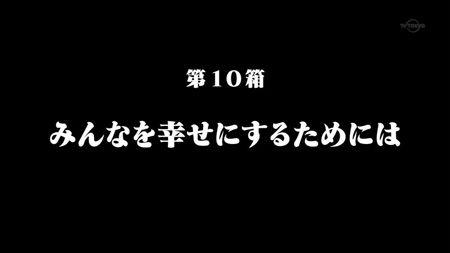 MEDAKA_20121214162102.jpg