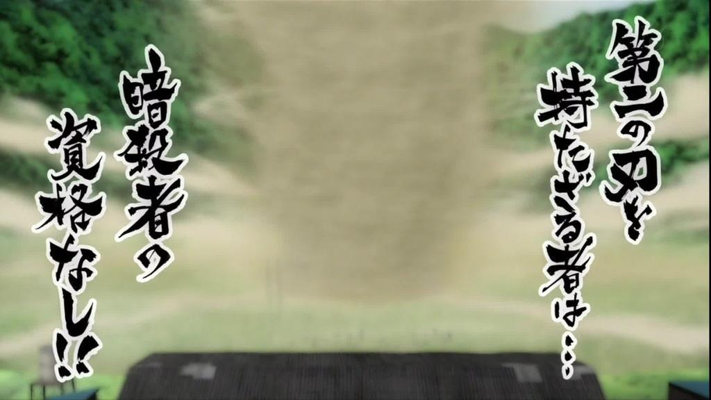 暗殺教室 6話シーン 011