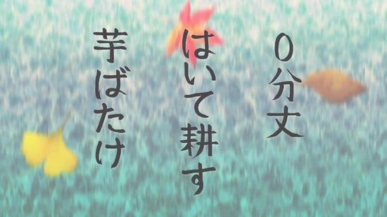 女子高生の無駄づかい 9話番組カット003