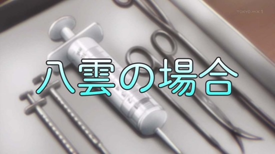 戦×恋(ヴァルラヴ) 7話番組カット050