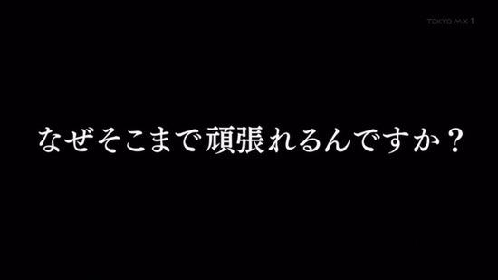 ゾンビランドサガ 11話場面カット027