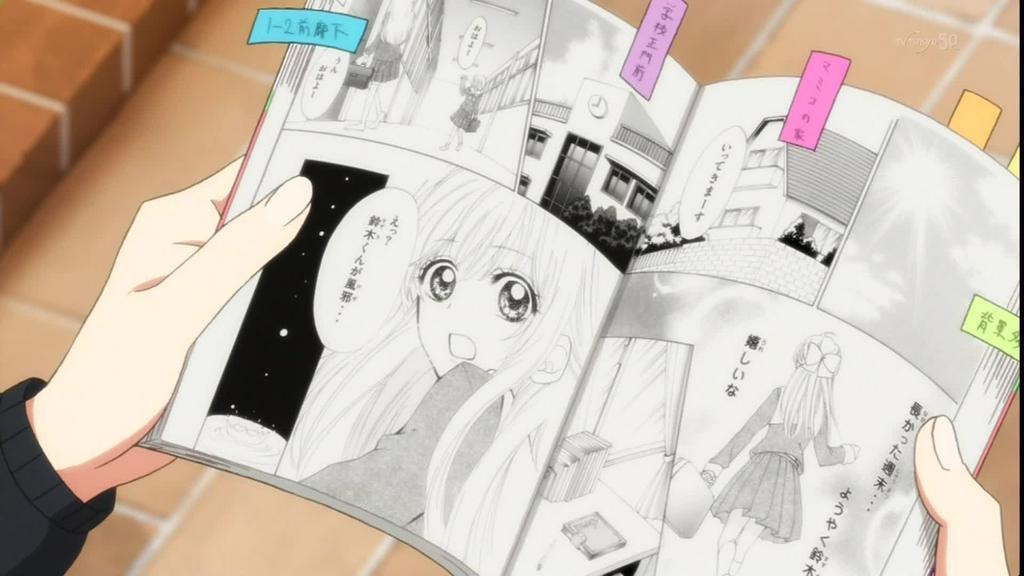 月刊少女野崎くん 箱が大人気の第八号004