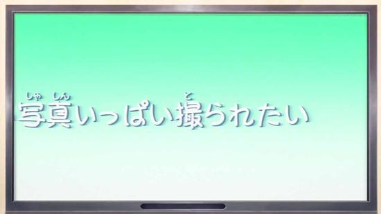 ネコぱら 最終回12話場面カット018