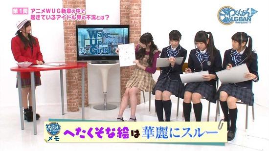 Wake Up, Girls! 新章 7話番組カット007
