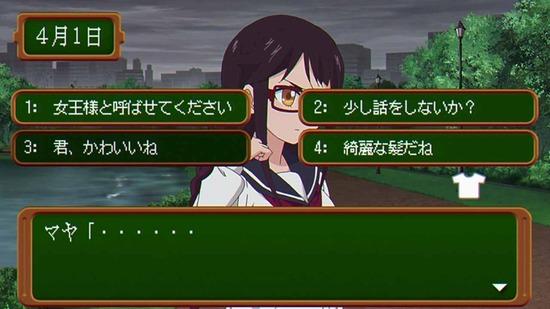 ぱすてるメモリーズ 9話番組カット017