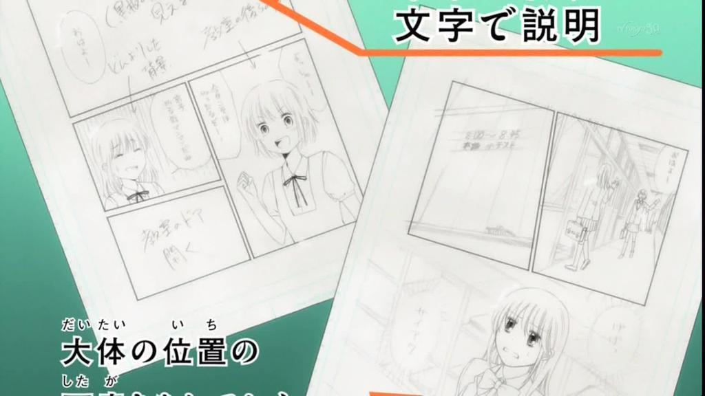 月刊少女野崎くん 箱が大人気の第八号014