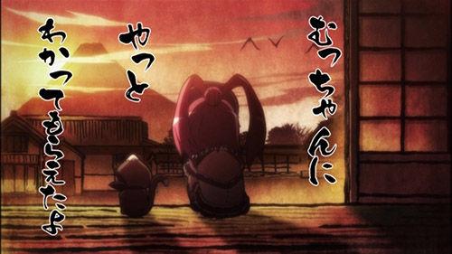 SAMURAI_037_20130507155421.jpg