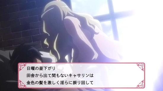 CONCEPTION 4話場面カット002