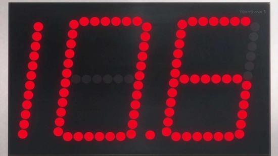 ライフル・イズ・ビューティフル 5話番組カット038