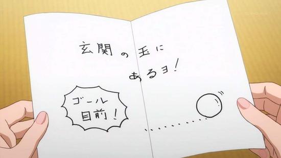 ラブライブ!サンシャイン!! 10話番組カット024