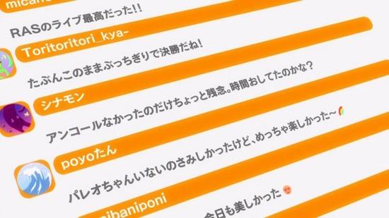 BanG Dream! 3rd Season 10話場面カット032