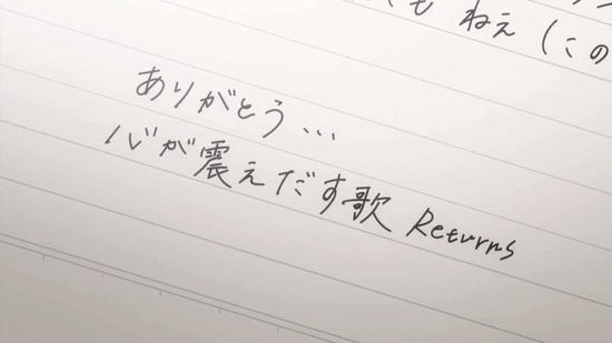 BanG Dream! 2nd Season 12話番組カット039