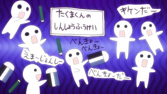 戦×恋(ヴァルラヴ) 3話番組カット059