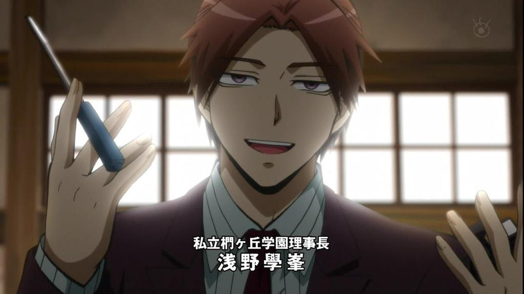 暗殺教室 6話シーン 002