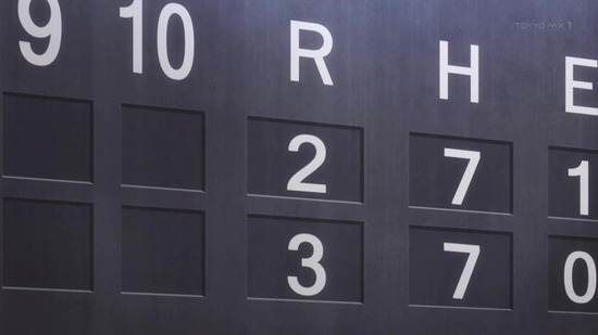 球詠(たまよみ) 最終回12話場面カット008