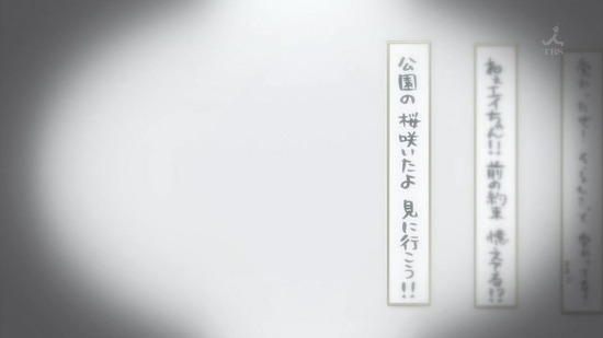 川柳少女 第十二句番組カット018