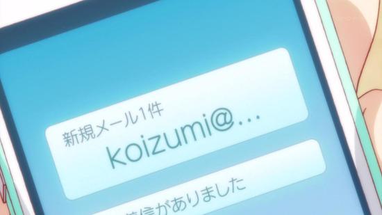 ラーメン大好き小泉さん 最終回12話場面カット011