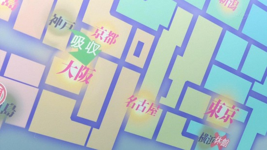 Wake Up, Girls! 新章 5話番組カット013