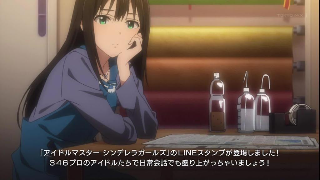 アイドルマスター シンデレラガールズ 7話シーン 011