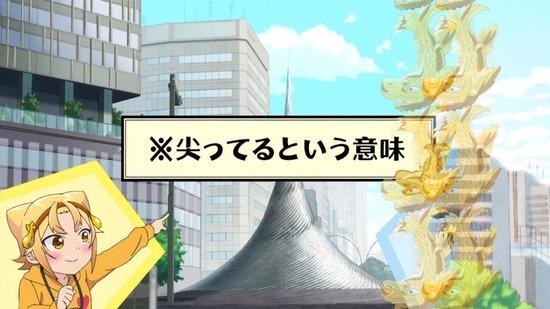 八十亀ちゃんかんさつにっき 4話番組カット002