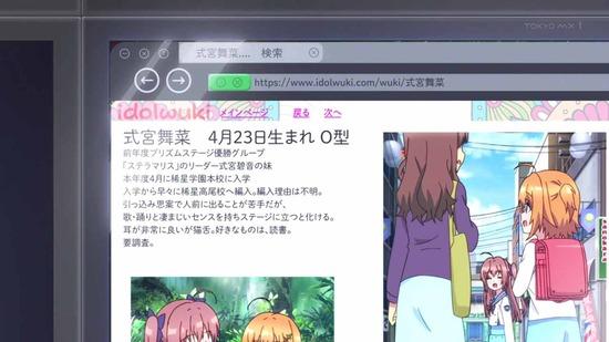 Reステージ! ドリームデイズ♪ 2話番組カット019