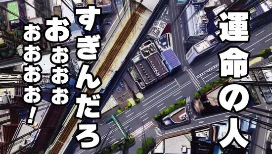 ゲーマーズ! 5話番組カット_006