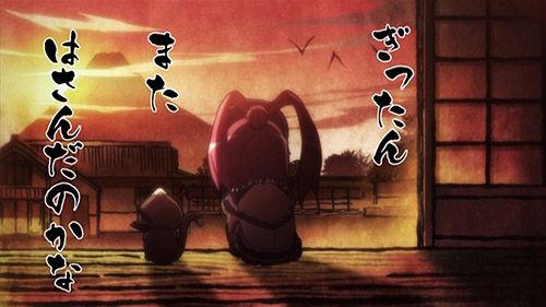 SAMURAI_053_20130429010049.jpg