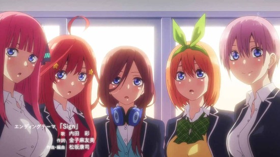 五等分の花嫁 7話番組カット046