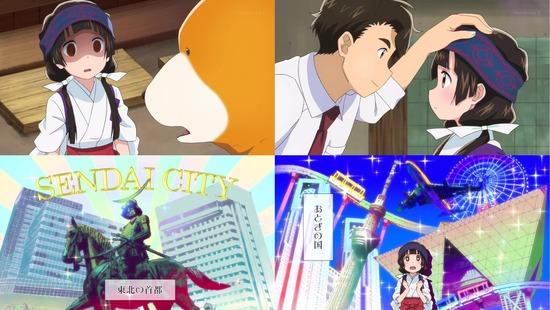 くまみこ 8話画像sample_005