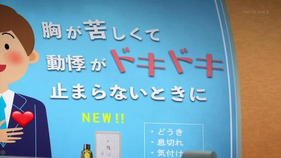 宇崎ちゃんは遊びたい! 4話場面カット019