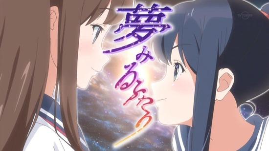 Wake Up, Girls! 新章 5話番組カット017