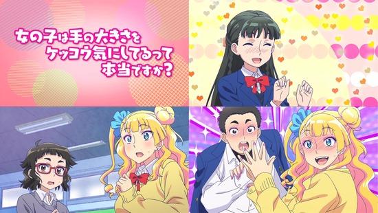 おしえて!ギャル子ちゃん 4話_画像sample_001