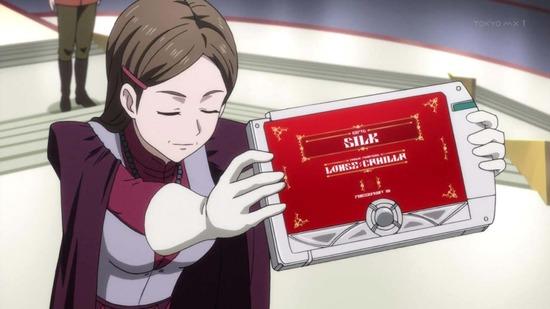 エガオノダイカ 1話_番組カット006