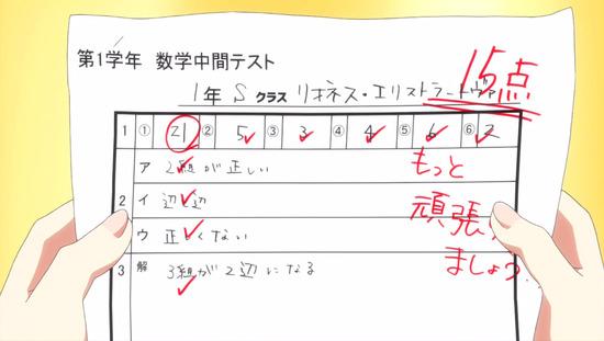 ひなろじ 2話番組カット024