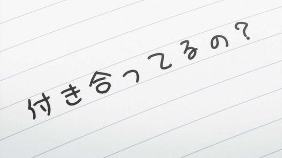 ゆらぎ荘の幽奈さん #5場面カット005