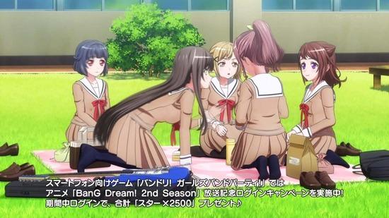 BanG Dream! 2nd Season3話番組カット006