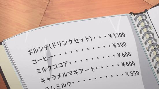 ゆるキャン△ 4話場面カット031