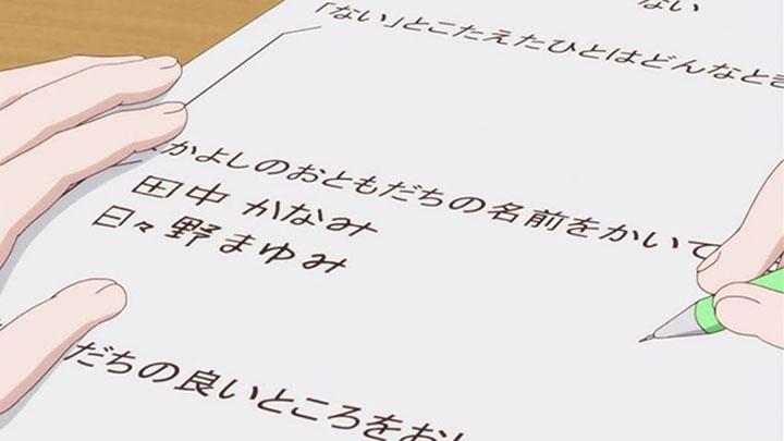 恋愛ラボ 9話004
