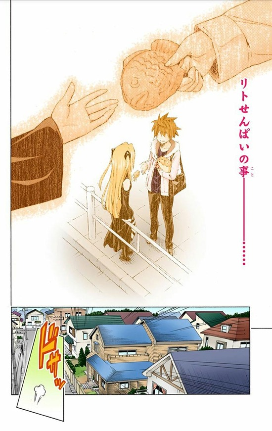 To LOVEる -とらぶる- ダークネス 12巻sample_008
