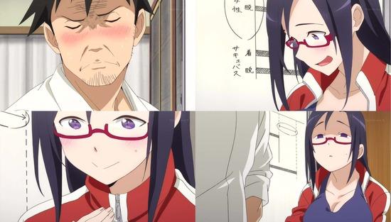 亜人ちゃんは語りたい 9話場面カットSample014