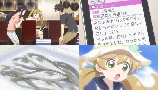 甘々と稲妻 10話場面カット_003