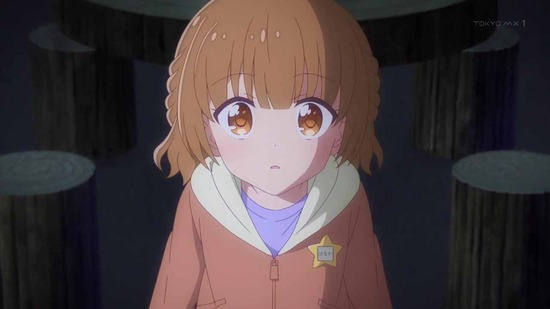 恋する小惑星 7話場面カット014