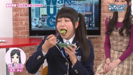 Wake Up, Girls! 新章 7話番組カット012