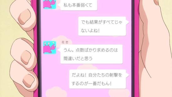 ライフル・イズ・ビューティフル 5話番組カット001