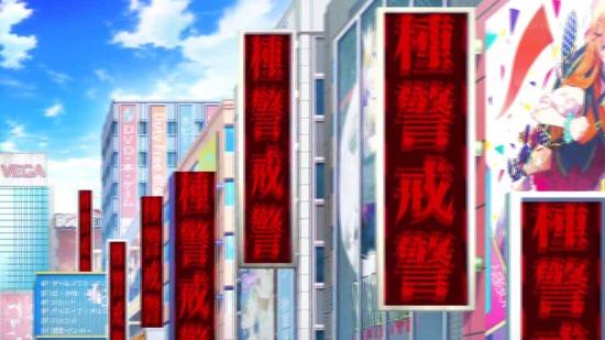 ぱすてるメモリーズ 11話番組カット008