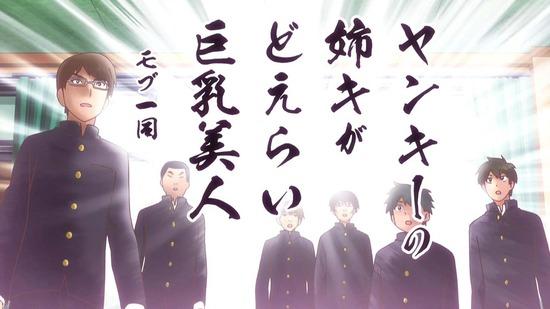 川柳少女 第二話番組カット004