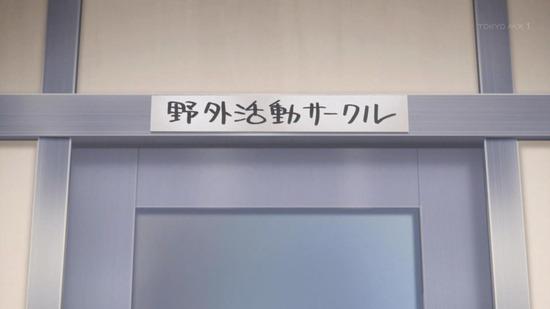ゆるキャン△ 2話場面カット002
