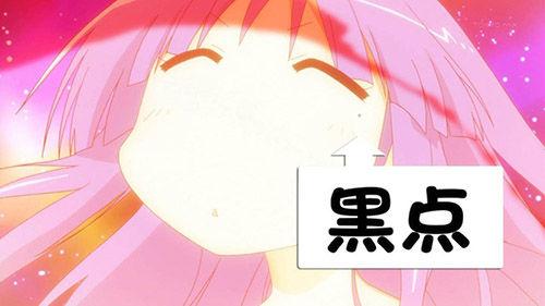 YUYUSIKI_020.jpg