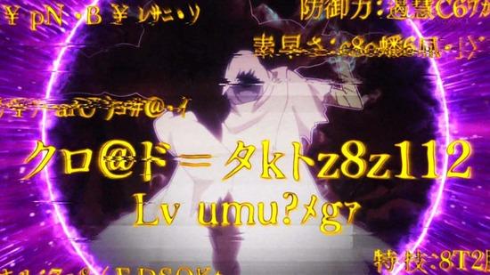 慎重勇者9話番組カット003